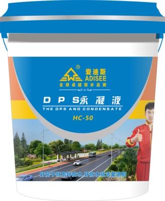 爱迪斯dps永凝液专用混凝土永凝液50kg装