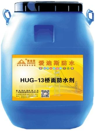 点击查看HUG-13桥面防水剂详细说明