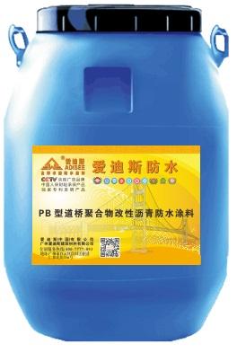 PB道桥用聚合物改性沥青防水涂料 产品图片