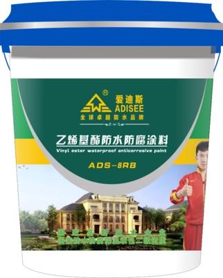 乙烯基酯防水爱迪斯乙烯基酯防腐涂料产品说明