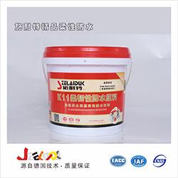 施耐特柔韧性防水浆料12kg