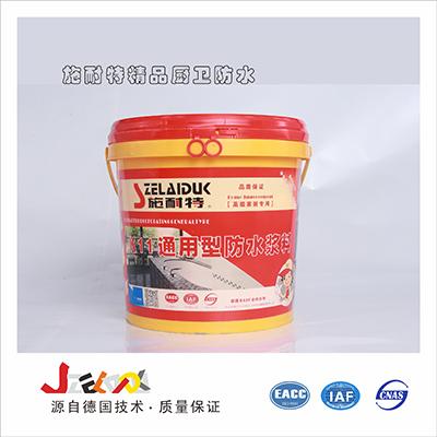 施耐特K11通用型防水浆料16.8kg