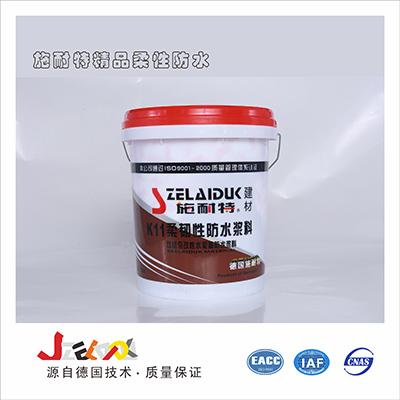 施耐特K11柔韧性防水浆料