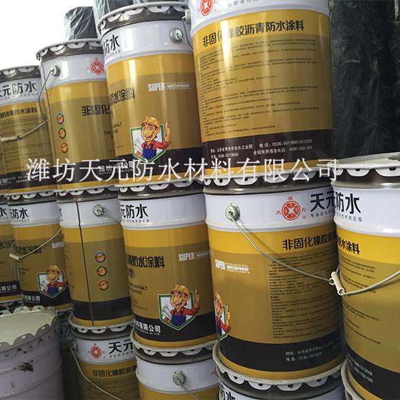 点击查看生产供应非固化橡胶沥青防水涂料详细说明