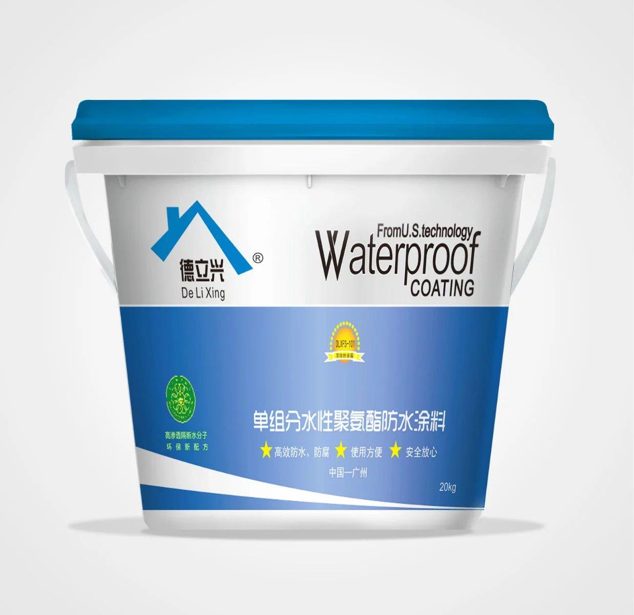德立兴新型水性聚氨酯不含沥青更环保