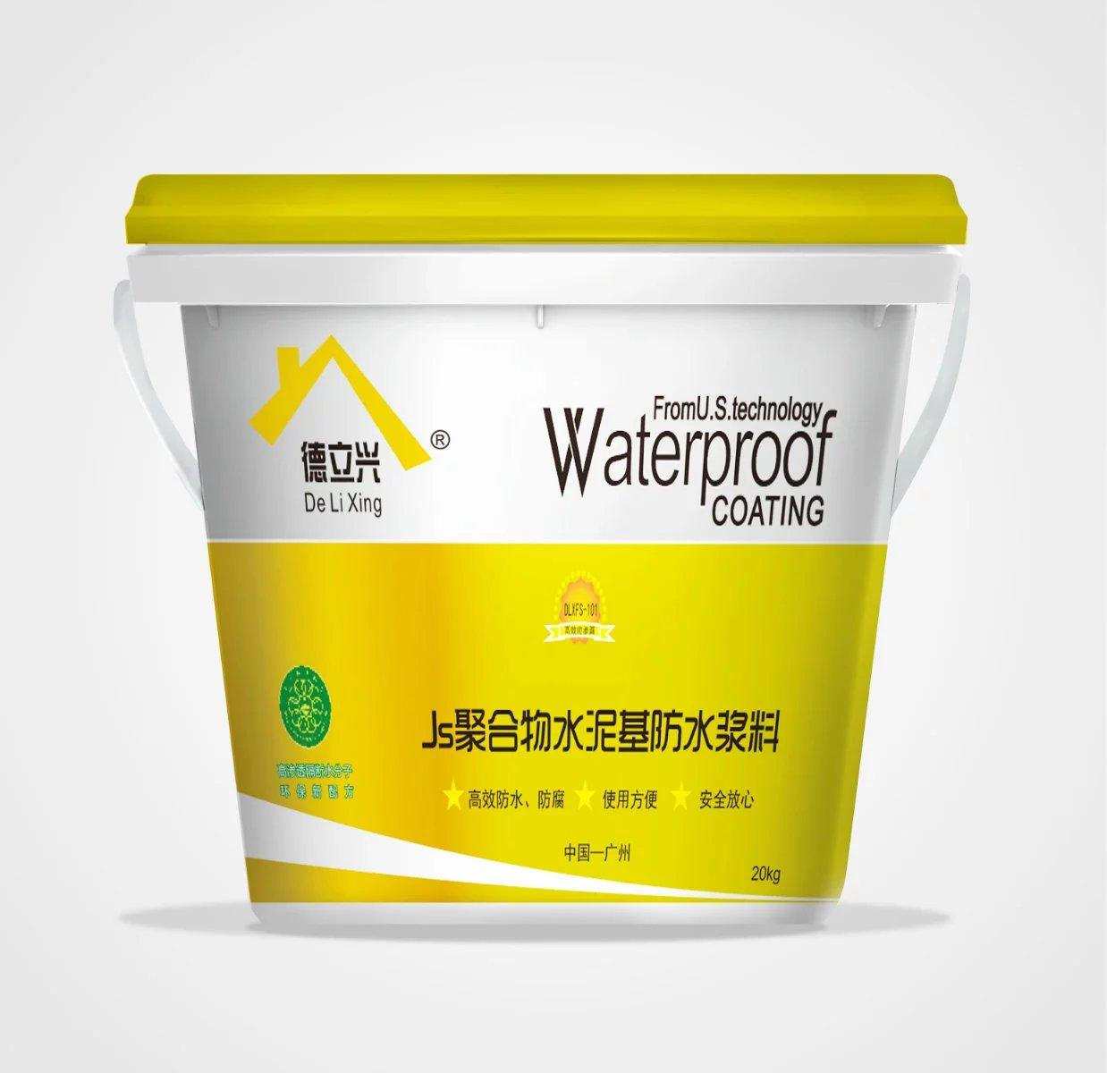 德立兴 防水厂家JS聚合物水泥基防水