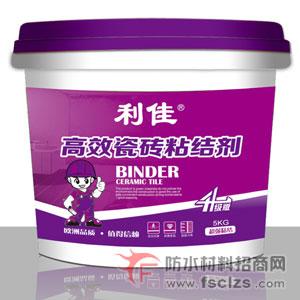 高效瓷砖粘结剂