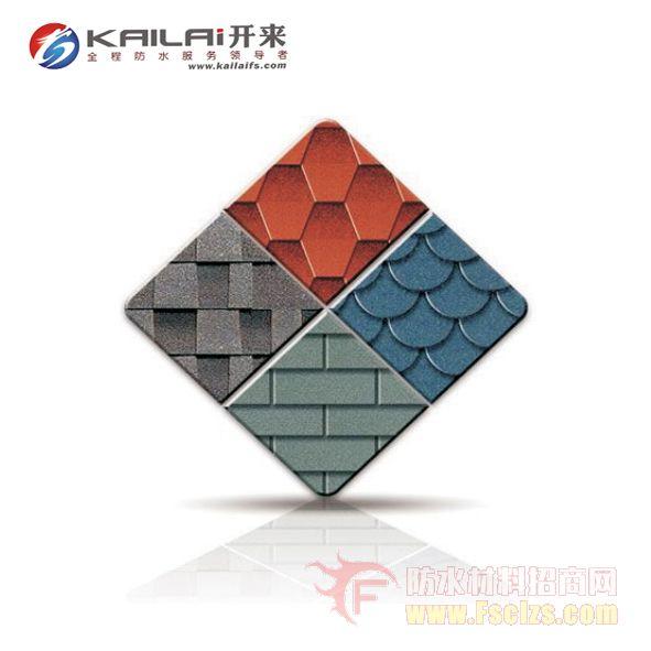KLAI-201彩色沥青瓦(马赛克型、凤尾型、标准型、复合型 )
