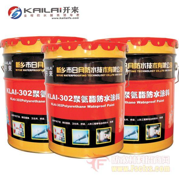 KLAI-302聚氨酯防水涂料(双组份)