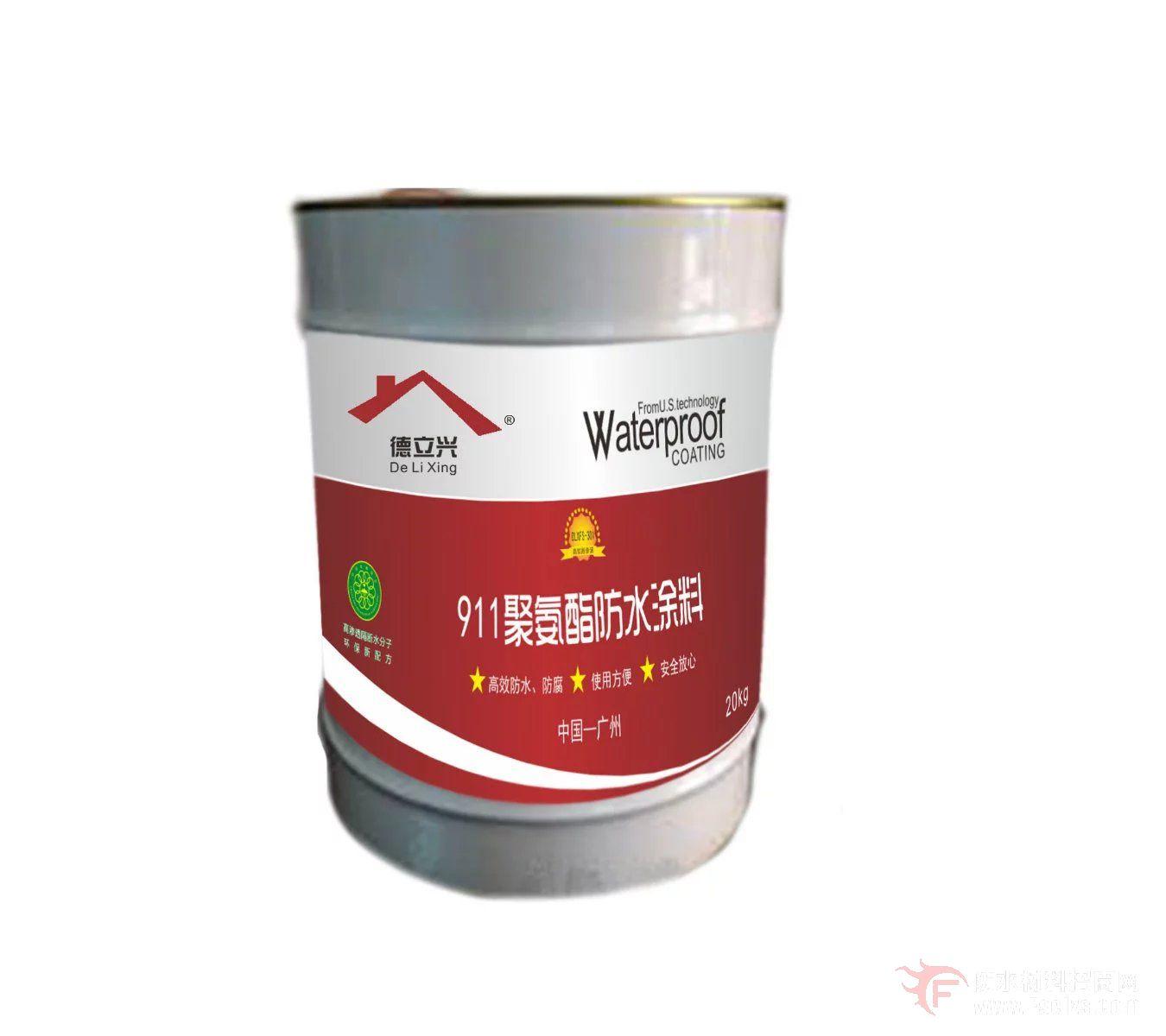 新型Sbs聚氨酯涂料替代卷材德立兴新研发