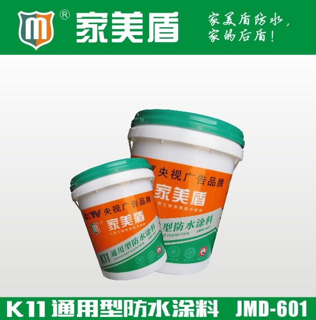 湖南益阳防水材料生产厂家,价格实惠,统一批发价