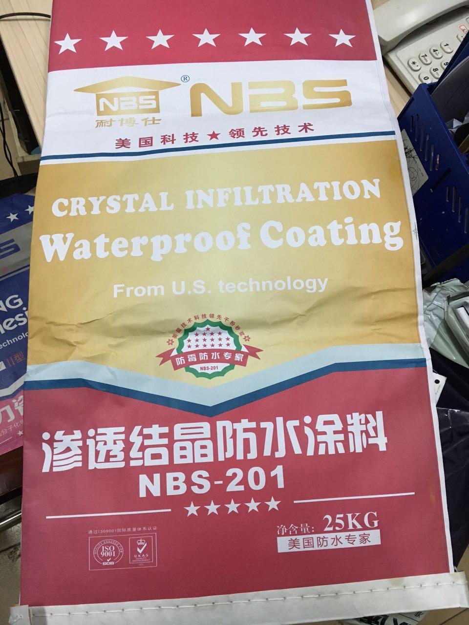 丙烯酸酯弹性防水涂料∣详细说明