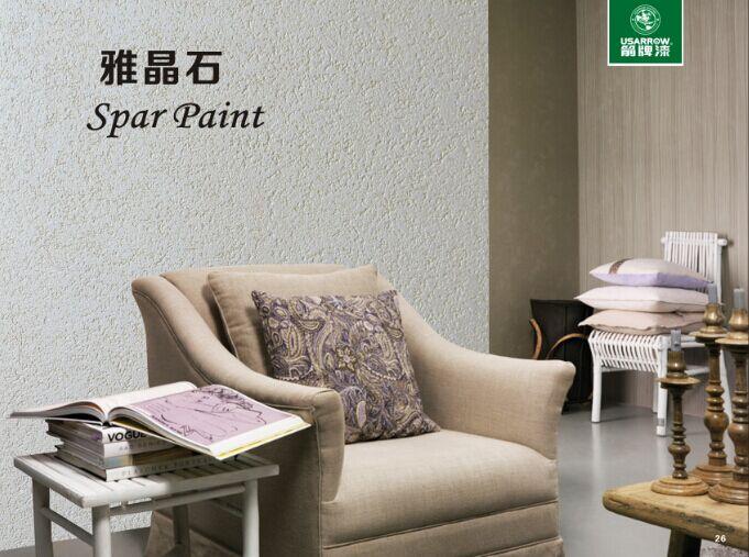 点击查看箭牌墙艺漆代理美国箭牌油漆十大品牌雅晶石详细说明