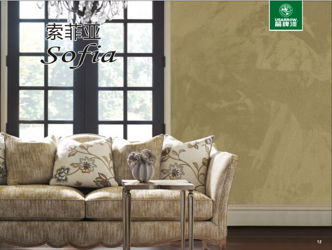 点击查看箭牌墙艺涂料十大品牌美国箭牌油漆代理索菲亚详细说明