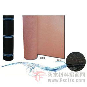 点击查看铜胎基改性沥青防水卷材详细说明