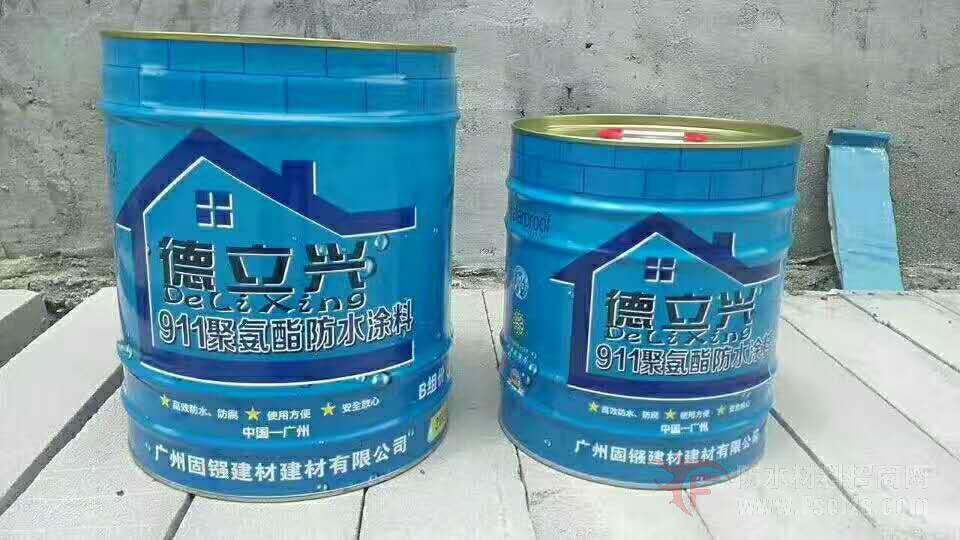 中国著名广东厂家德立兴牌911聚氨酯