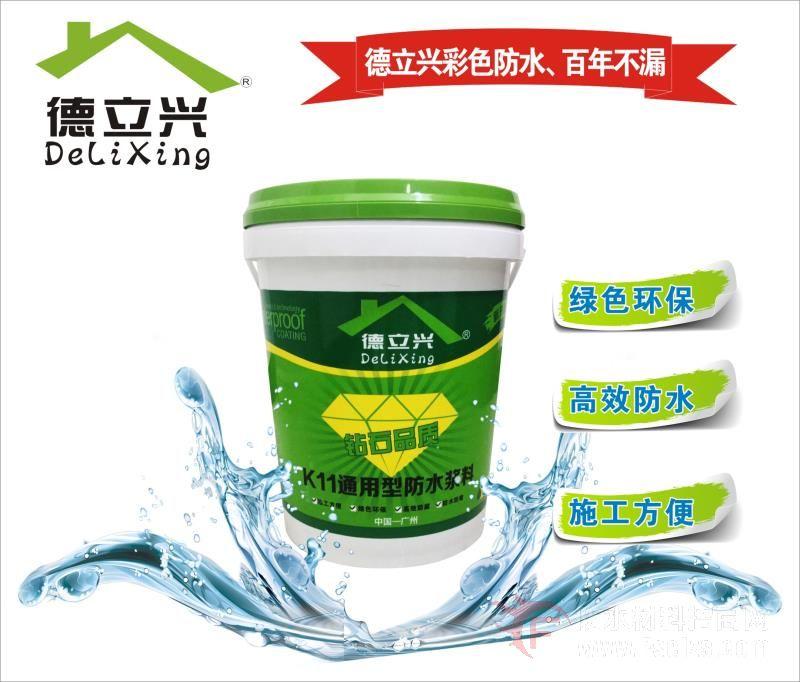 K11通用型聚合物改性水泥基防水材料