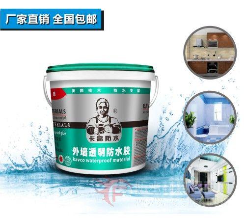 卡高外墙透明防水胶不砸砖做防水十大品牌