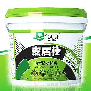安居仕纳米防水涂料产品图片