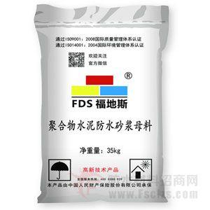 点击查看聚合物水泥防水砂浆母料详细说明