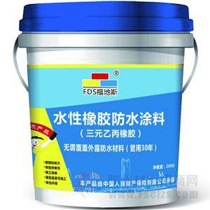 点击查看水性橡胶防水涂料(三元乙丙橡胶)详细说明