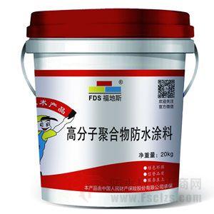 高分子聚合物防水涂料