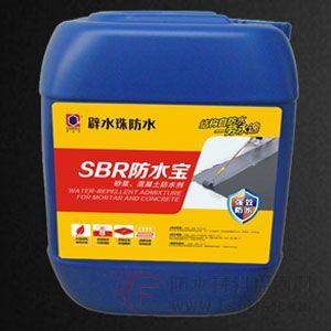 SBR防水宝|高聚物防水乳浆|单组份JS防水乳液 产品图片