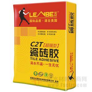 瓷砖胶(C2T超强型)