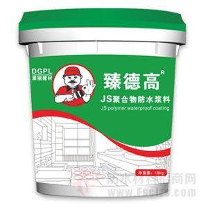 点击查看js聚合物防水浆料详细说明