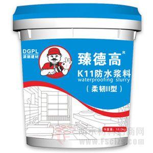 点击查看臻德高K11防水浆料(柔韧II型)详细说明