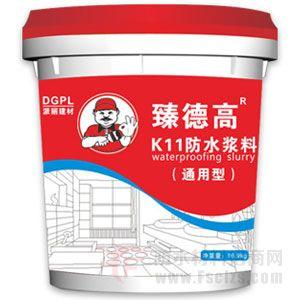 点击查看K11防水浆料(通用型)-双组份聚合物改性的水泥基防水浆料详细说明