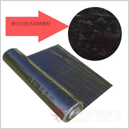 自粘聚合物改性沥青聚酯胎防水卷材