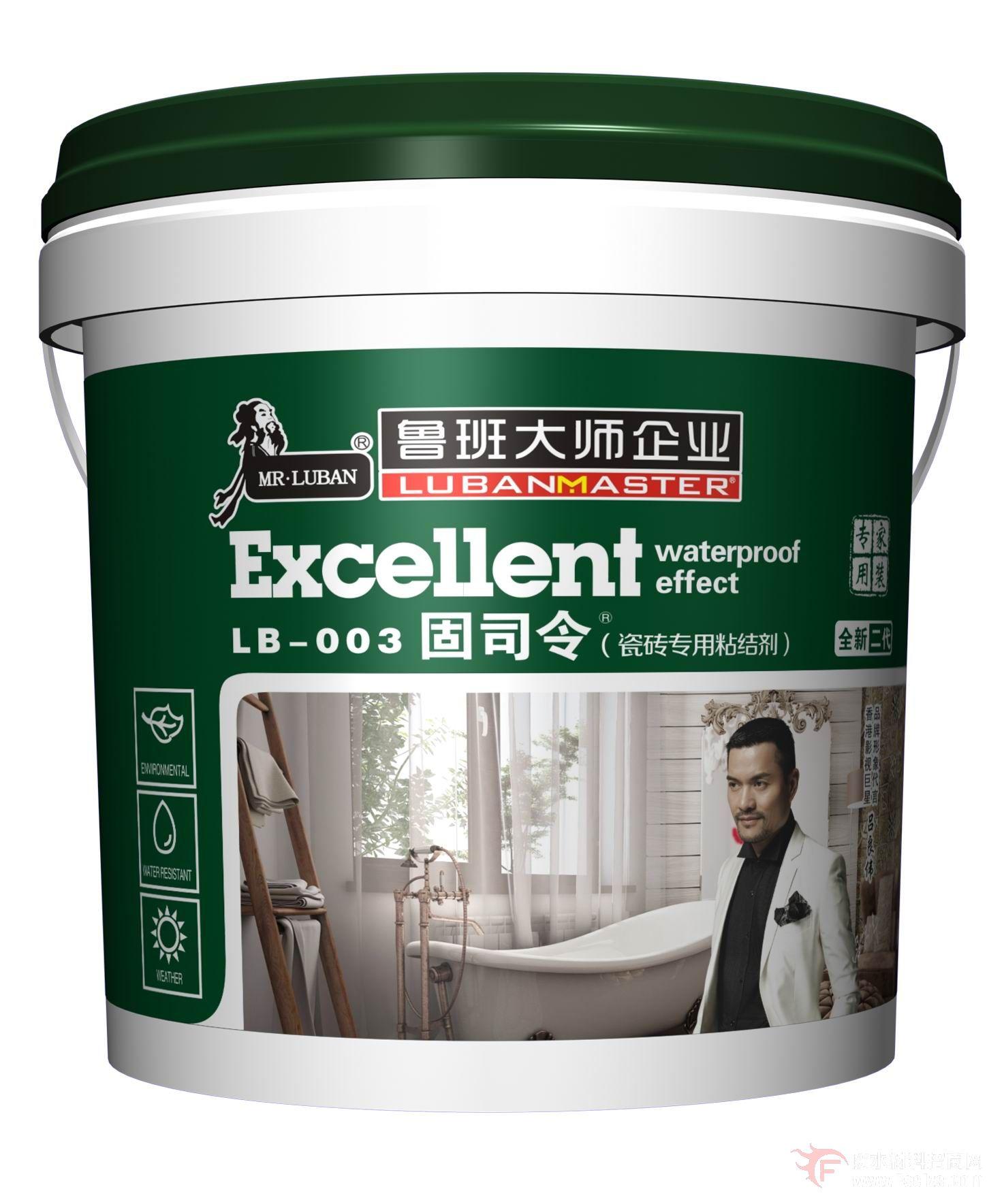 点击查看固司令瓷砖专用粘结剂详细说明
