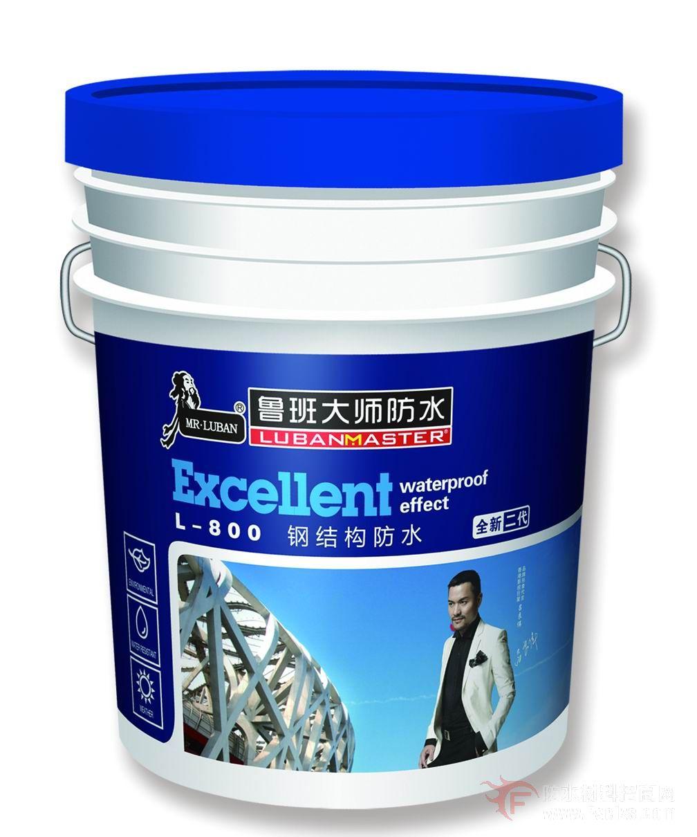 点击查看L-800钢结构专用防水涂料详细说明