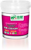 信象高分子JS防水涂料新品上市