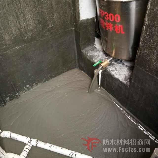 中能新材卫浴间沉箱填充环保防水材料