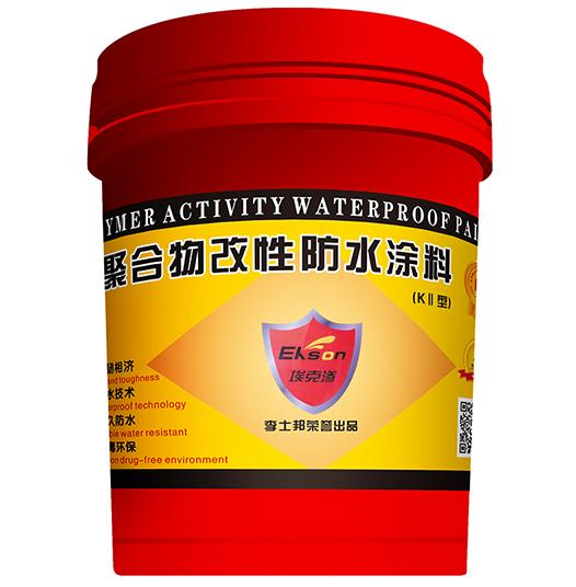 点击查看JS-聚合物改性防水涂料详细说明