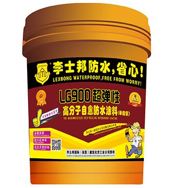 点击查看LG900高分子自愈防水涂料详细说明
