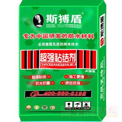 斯搏盾-粘结剂 产品图片