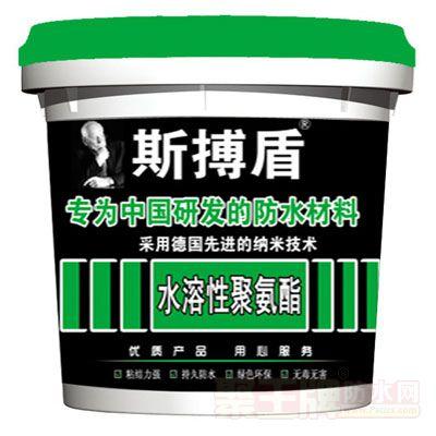 斯搏盾-水溶性聚氨酯 产品图片