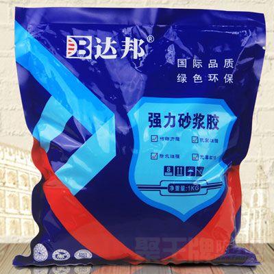 达邦强力砂浆胶