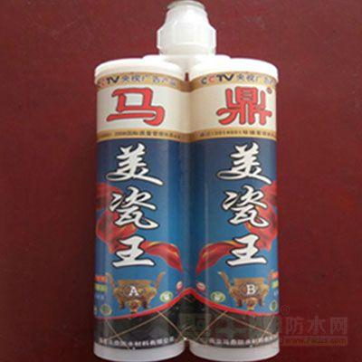 MD 美瓷王 产品图片