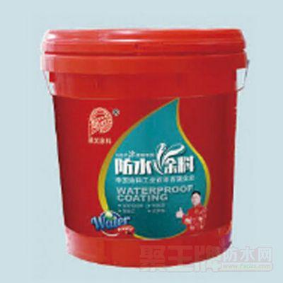 晨光800高效弹性丙烯酸防水涂料型号:CHG-FS800