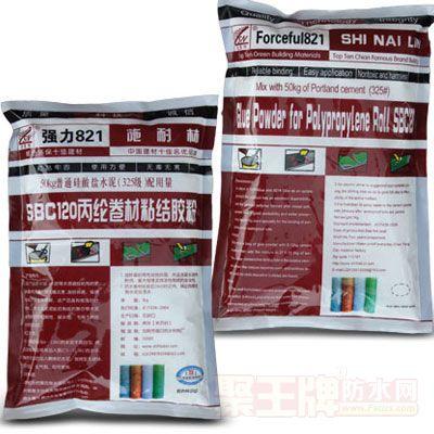 SBC120丙纶卷材粘结胶粉