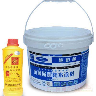 高分子弹性防水涂料