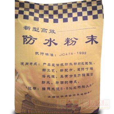 硫铝酸盐水泥专用早强剂