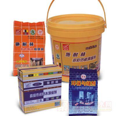 防水、仿瓷填缝剂