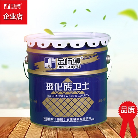 【玉龙建材】金师傅玻化砖卫士 瓷砖胶 瓷砖背胶