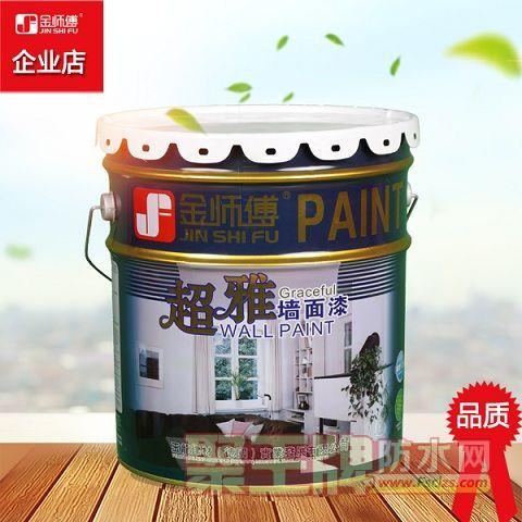 【厂家】金师傅内墙乳胶漆 环保内墙漆