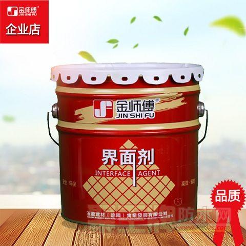 【厂家】金师傅 界面系列产品——界面剂
